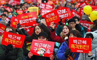 韩国文艺界黑名单 朴槿惠涉封杀近万人
