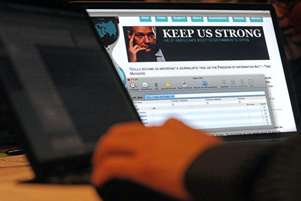 2015年中共政府通過黑客攻擊,竊取美國公司商業秘密,獲得的經濟利益約3600億美元。(AFP Photo /Philippe Huguen)