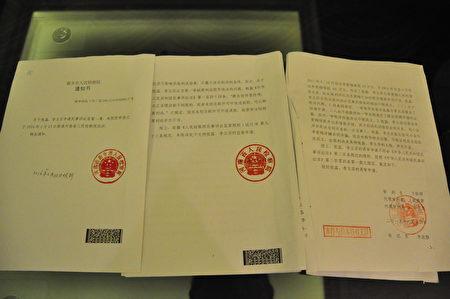 張昆山提供的法院判決書指證歷歷,圖為其中之一。(賴月貴/大紀元)