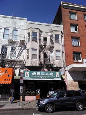 郭令儀(Frederick Kuo)正在代理的一處舊金山住商混合地產,每月會有17.056美元租金。(灣區地產經紀公司富達實業提供)