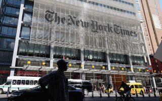 广告大幅下降 纽约时报部分撤出总部大楼
