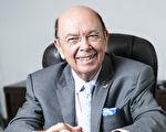 美商長提名人羅斯專訪之二:中國的挑戰
