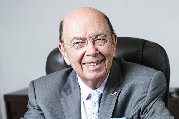 專訪美國候任商務部長羅斯(二):中國的挑戰