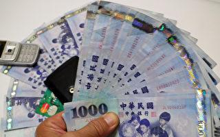 貶匯率救經濟? 專家:新台幣不能太弱