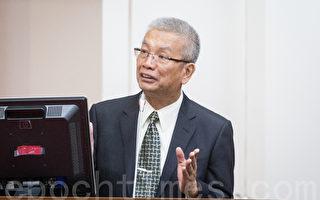 综所税级距调高 台600万户年省1133元