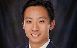 專訪美國古城22歲的華裔市議員