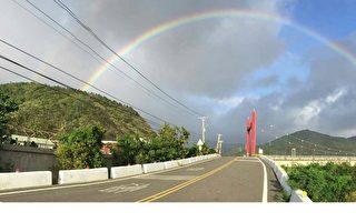 雙彩虹天空美景 現蹤南台灣