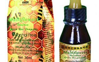 冬季養生聖品——萬蜂牌巴西極品綠蜂膠
