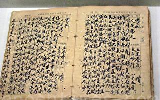 蒋经国回忆父亲蒋介石几段鲜为人知的故事