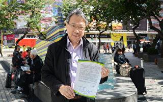 前区议员戴卓贤盼神韵将传统文化带到香港