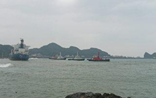 油轮搁浅深澳  6拖船驰援拖带