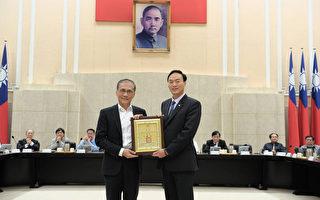 灾害防救业务评比  竹市获全国丙组第一