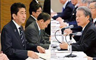 日本刺激企業加薪 漲工資可減法人稅