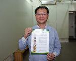 香港支聯會副主席蔡耀昌。(李逸/大紀元)