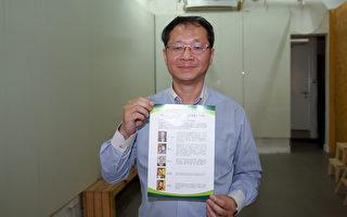 香港支联会副主席蔡耀昌:香港绝对有需要让神韵来