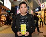 2011年金像獎最佳原創電影音樂獎獲獎者韋啟良。(宋祥龍/大紀元)