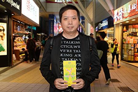 2011年金像奖最佳原创电影音乐奖获奖者韦启良。(宋祥龙/大纪元)