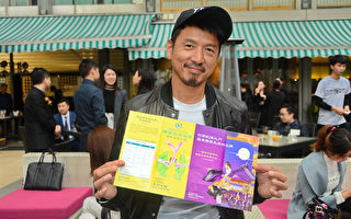 香港藝人陳保元簽倡議書籲邀神韻來港演出