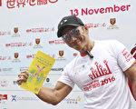 香港著名健身教練杜德智。(宋祥龍/大紀元)