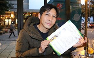 「鴨靈號」董事Yue Lik Hang:神韻來港是福氣