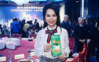 国际华商协进会会长:盼青年受传统艺术熏陶