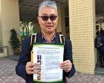 香港浸大政治及國際關係學助理教授黃偉國。(余鋼/大紀元)