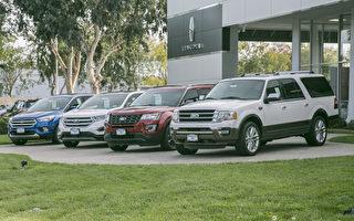 經濟氣派兼顧 舊金山灣區Ford最暢銷的幾款車