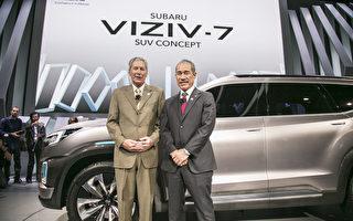 斯巴鲁美国公司首席运营官Tom Doll和执行长Takeshi Tachimori在Viziv-7前合影。(曹景哲/大纪元)