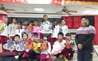 偶艺达人林志豪 用布袋戏推展在地故事
