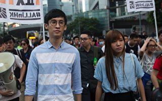 香港前立法会议员梁颂恒在美申请庇护