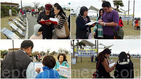 世界人權日 全球二百萬人籲法辦江澤民