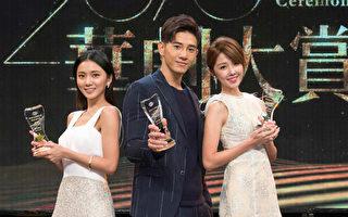 「2016華劇大賞」揭曉,左起:蔡黃汝、張立昂、邵雨薇一起上台獲獎。(三立提供)