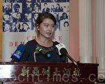 著名维权律师、曾多次遭受酷刑迫害的高智晟律师的女儿耿格在发言。(周凤临/大纪元)