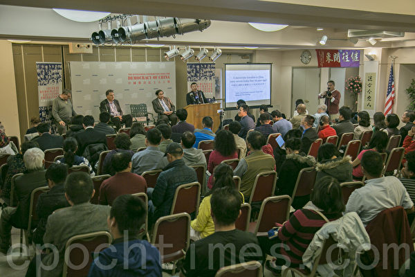 民主教育基金会创会30年论坛在旧金山举行