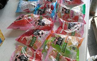 台传统杂货店卖核灾果汁蒟蒻 13包下架