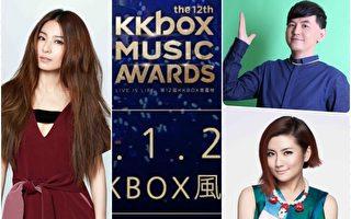 KKBOX曝首波年度風雲歌手 田馥甄將出席