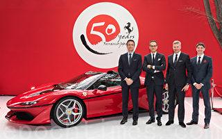 法拉利發布「日本特供」限量紀念跑車J50