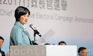 叶刘选特首政商冷待造势会