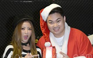 黄美珍开唱前彩排 车志立扮圣诞老人催生