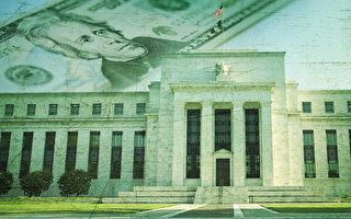 【财经话题】美股泡沫化和美元崩溃论