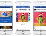 """随着圣诞节的脚步越来越近,Facebook(脸书)也应景 推出""""佳节贺卡""""功能,贺卡会出现在用户动态时报的 顶端,让用户自行挑选卡片传情,共有18种动、静态风 格可挑选。 (Facebook提供)"""