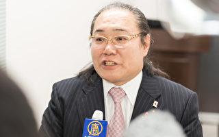 日本议员:要制止活摘器官必须解体中共