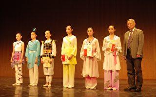 明耀之星舞蹈大赛 展现中华文化之美