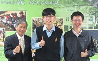 台大希望入学 张瑞腾录取台大电机工程学系