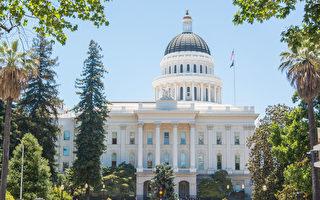 2017新年起 哪些加州新法將生效