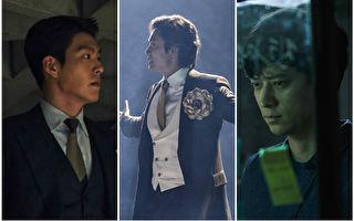 《偷天對決》韓國上映 空降首週票房冠軍