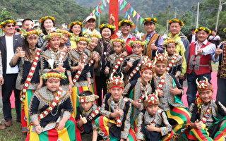 紫斑蝶与原民文化加持 茂林温泉示范区107年启用