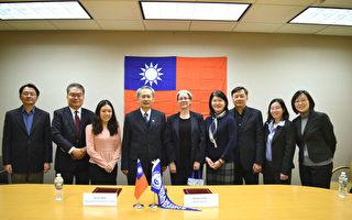 臺灣與布蘭代斯大學簽備忘錄