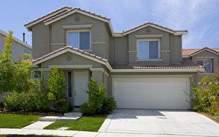 房價飆升 首次購房者無奈一再改變計劃