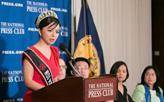 华日:川普应会见加拿大世界小姐林耶凡
